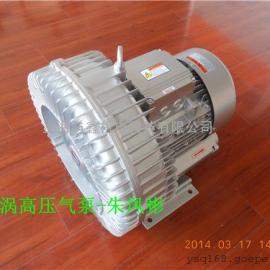 吸垃圾专用高压风机 吸粉尘专用气泵 积尘旋涡风机
