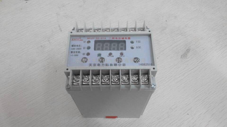 JWJXC-7200.JWXC-1700.无极加强继电器
