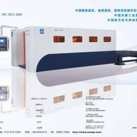 碳钢激光切割机加工