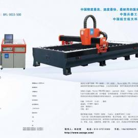 ◆碳钢激光切割机◆