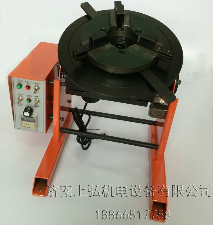 通孔数控变位机数控焊接变位机100公斤 上弘特卖