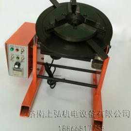 山东环缝自动焊接设备厂家,选上弘焊接变位机