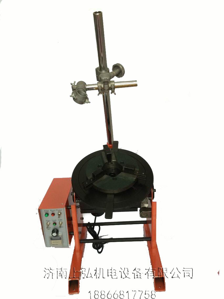 管法兰焊接变位机 焊接旋转台带焊枪支架