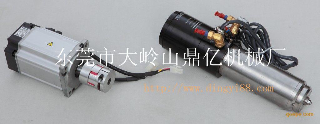 cnc玻璃精雕机-东莞市鼎亿数控机械有限公司