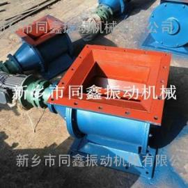 星型卸料器、星型卸料装置,卸料器厂家订制非标卸料器