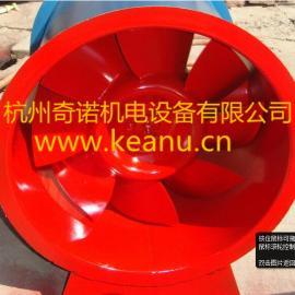 杭州奇诺生产SWF-II-8型低噪声高低速双速消防混流风机