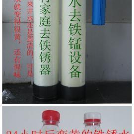 井水除铁锰设备安装条件要求(鑫煌水处理公司)