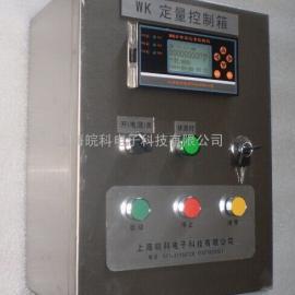 硫酸定量加料设备