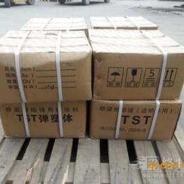 浙江温州TST填充式桥梁接缝弹塑体生产厂家