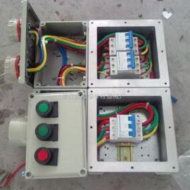 BXS-6K/32A防爆电源插座箱/3P+N