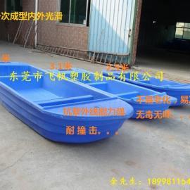塑料船哪家好 塑料船厂家 广东塑料船价格 3米渔船