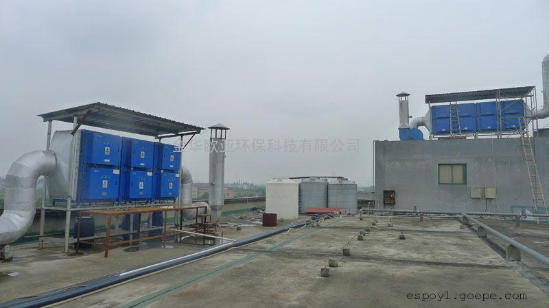 定型机气体处理 ESPOY欧亚环保