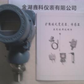 XK-208数显压力变送器