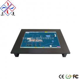 12寸12.1寸坚固型宽温防尘工业平板电脑