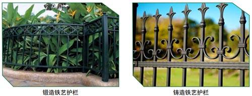 鐵藝護欄-鍛造鐵藝護欄-鑄造鐵藝圍欄-噴漆鐵圍欄