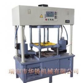 覆膜砂射芯机模具-覆膜砂模具-射芯机配套模具生产厂家