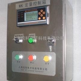 防腐材料定量控制系统