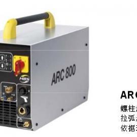 螺柱焊机,HBS螺柱焊机,hbs栓钉焊机-中国区代理