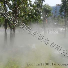 喷雾消毒系统