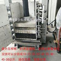 上海信步自动压榨机 全自动液压压榨机