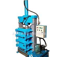 信步过滤压榨机 压榨过滤机 小型液压式过滤压榨机