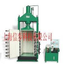 液压式压榨机  信步液压压榨机