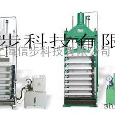 上海信步果酒压榨机 液压式果酒压榨机