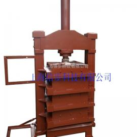 液压压榨机 小型液压式压榨机