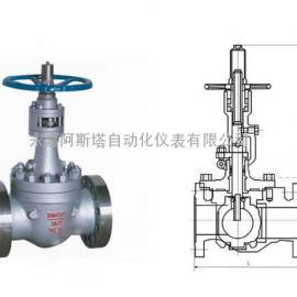 专业生产精小型电动轨道球阀-阿斯塔阀门