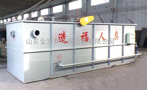 油墨废水处理设备