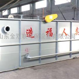 气浮设备   气浮装置  气浮机首选金双联环保