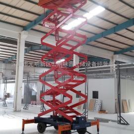 湖南高空作业平台长沙剪叉式升降机