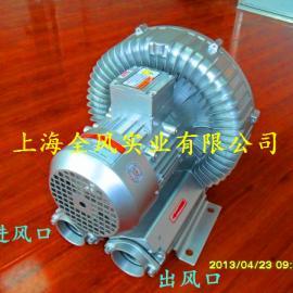 旋涡增氧气泵