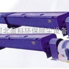 乐山优质FU链式输送机厂家