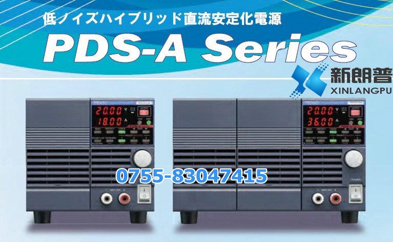 德士Texio 低噪声混合直流电源PDS20-10A