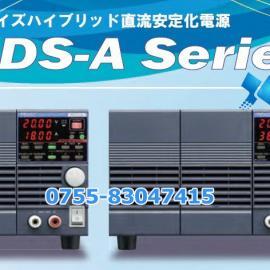 德士Texio 低噪�混合直流�源PDS60-12A