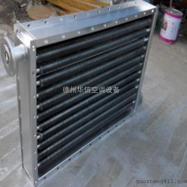 钢制翅片管散热器散热量 钢制高频焊螺旋翅片管散热器散热参数