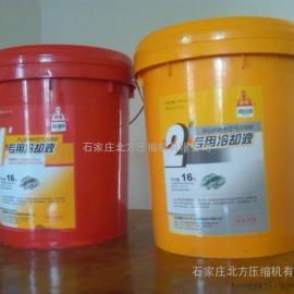 开山牌螺杆专用油、1、2号螺杆机油、开山空压机专用冷却液
