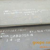 大庆nm360耐磨板现货价格