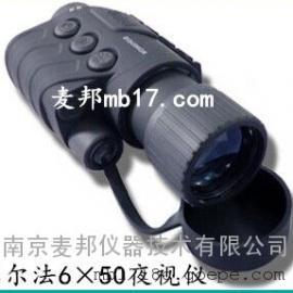 单筒夜视仪6X50美国博士能260650最新价格2015