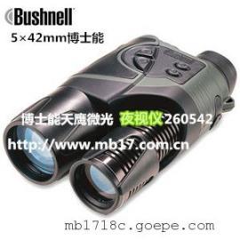 微光夜视仪5x42mm美国博士能天鹰系列260542