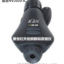 高清红外拍照数码夜视仪NV2020 IC二代美国爱吉
