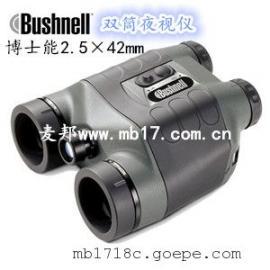 美国博士能260400双筒望远镜最新特价(2.5X42)