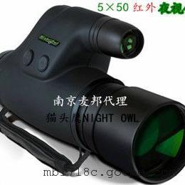 红外夜视仪猫头鹰NOXM50 5X50星光夜视镜