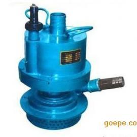 FWQB70-30风动潜水泵-风动涡轮潜水泵