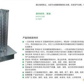 光催化管道式中央空调空气净化器