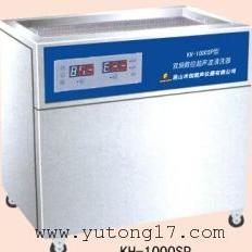 台式单槽式双频数控超声波清洗器KH-1000SP(72L)