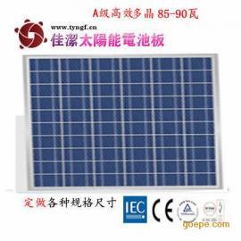 昆明佳洁牌JJ-85D85瓦太阳能电池板