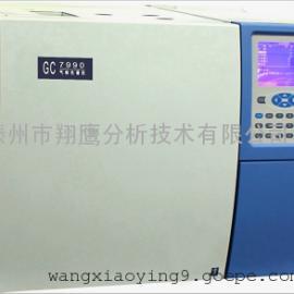 工业用丙烯纯度检测专用气相色谱仪