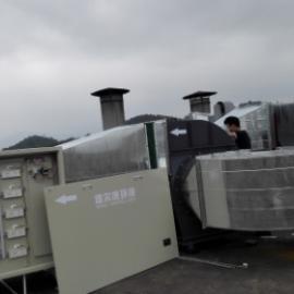 惠州环保工程公司-首选维尔康环保